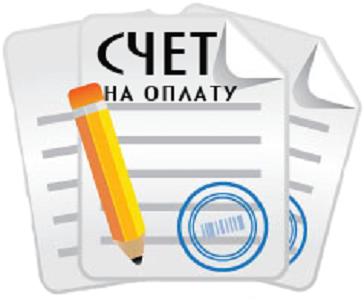 документы2